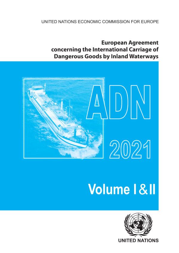 2012641_E_ECE_TRANS_301 Vol I.pdf